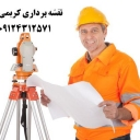 quantity surveyor_header