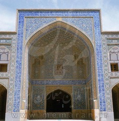 Madrasa of the Shah's Mother in Isfahan