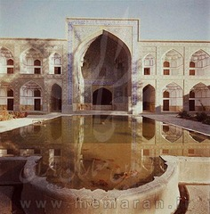 North Iwan of the Madresseh-ye Madar-e Shah in Isfahan1968